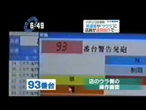 【マターリ】京都1円2円パチンコクラブ2【語ろう】