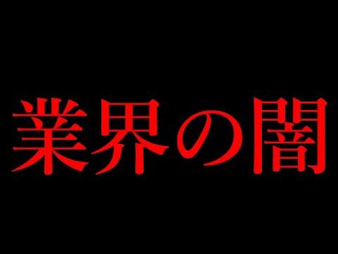 【松戸市クソスレ】松戸・新松戸・馬橋・五香・八柱39
