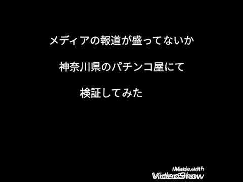 【神奈川】藤沢、辻堂、茅ヶ崎、平塚、周辺情報