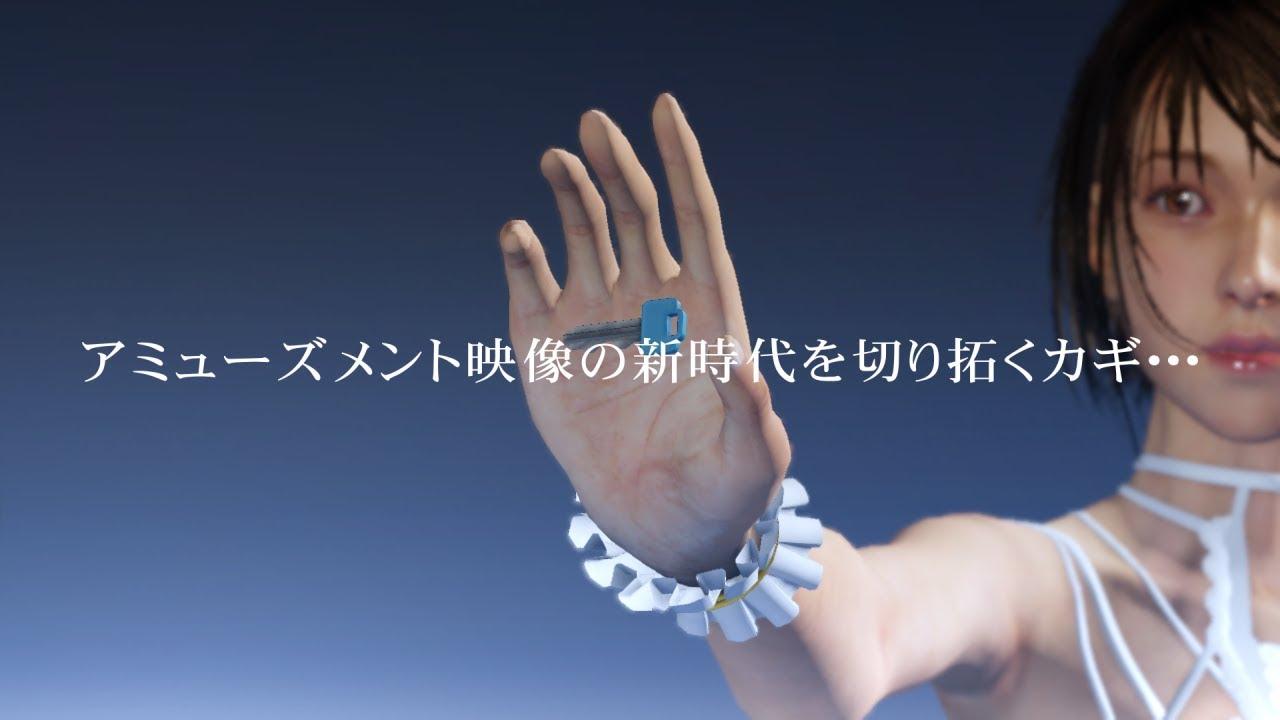 PFアイドルマスターミリオンライブ!【SANKYO】