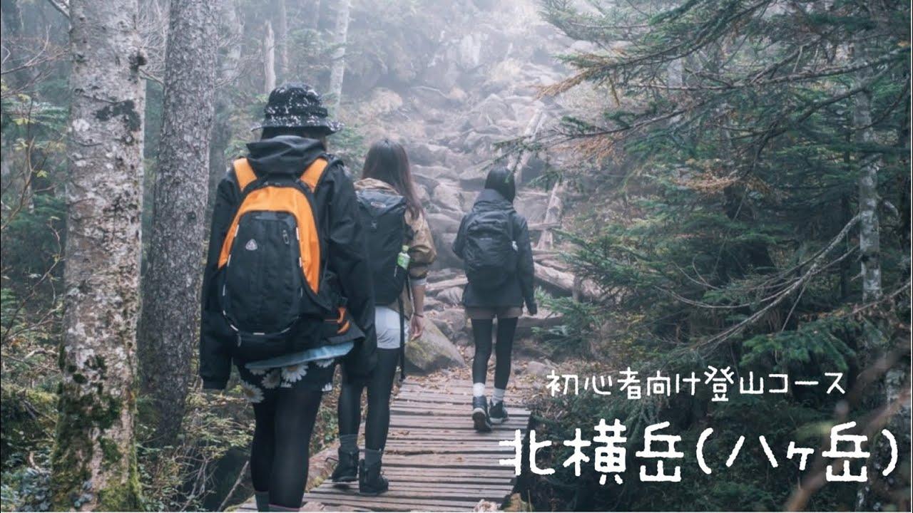 【リゼロ】地球のゴミ登山家さんを応援するスレ16【アイコン4つで負けw】