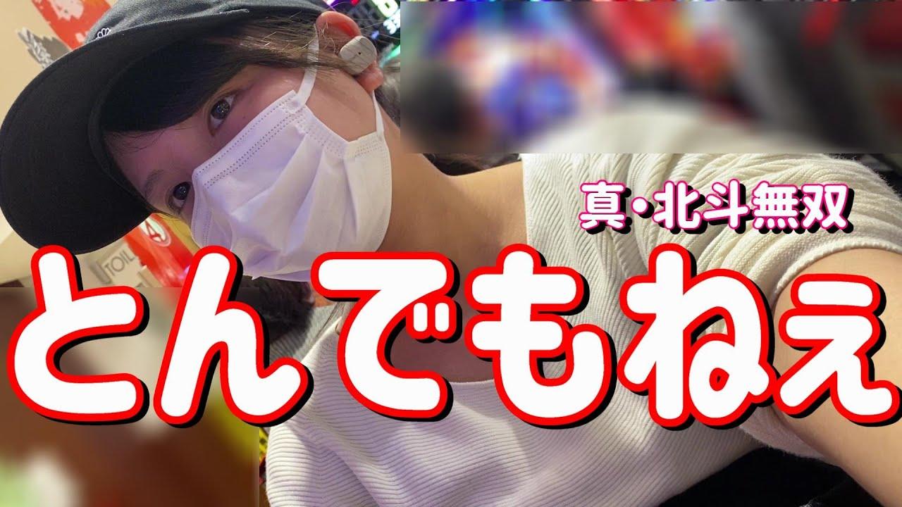 【GOGO!】ジャグラーボ口勝ちボ口負けスレ【430勝】