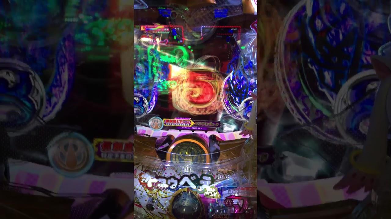 【age猿専用】CR魔法少女まどか☆マギカ 77アルティメット【無職おじ】