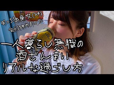 あすピヨよりも若くて可愛い女の子がパチンコYouTubeデビュー
