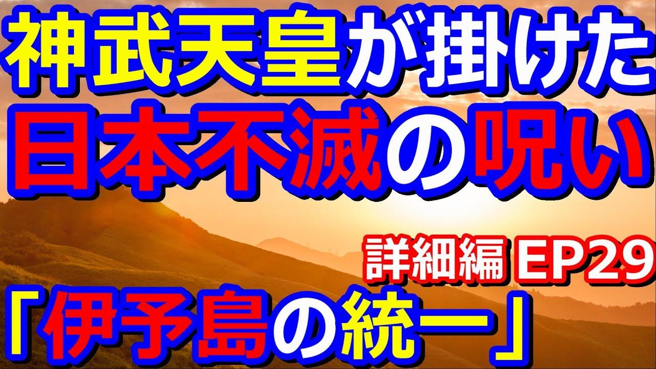 【大都技研】S政宗3 part7【6号機】