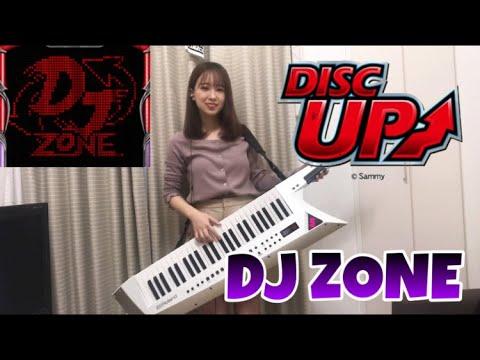 ディスクアップ/ZS part215【コテ禁止】