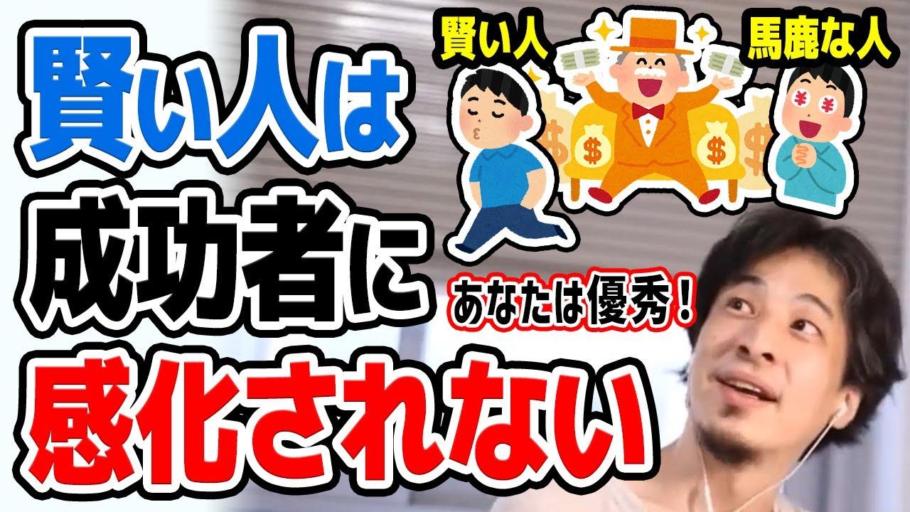 【GOGO】ジャグラーボロ勝ちボ口負けスレ【472負】