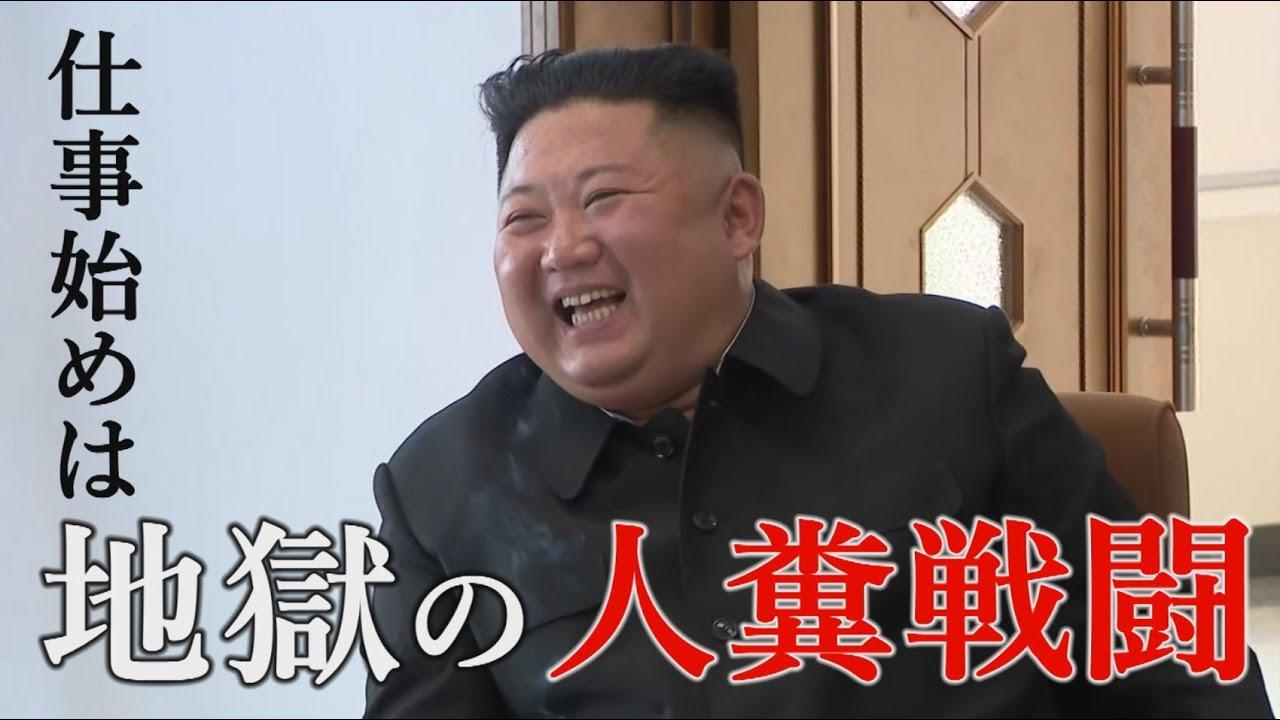 立川 八王子 日野 周辺スロ事情  Part.6