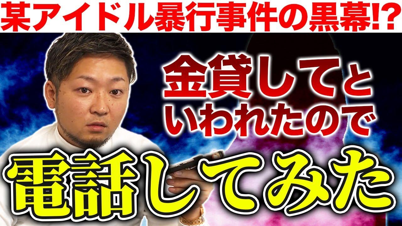 マルハン新宿東宝 Part.64